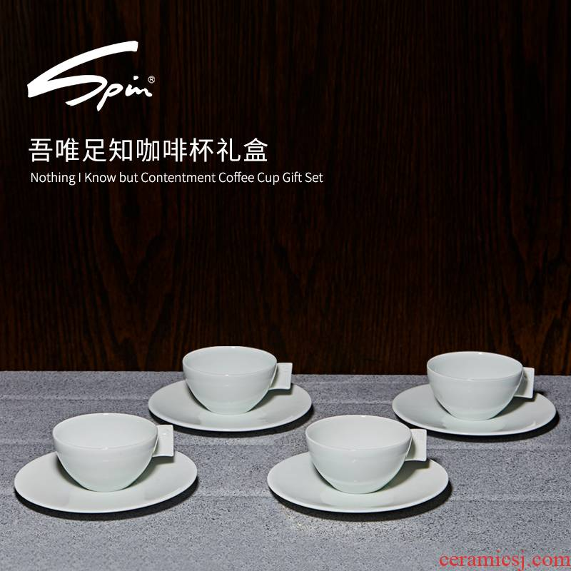 Spin we only feet know coffee cup set of high - grade ceramic coffee cups and saucers suit household mark cup 4 cups of gift boxes