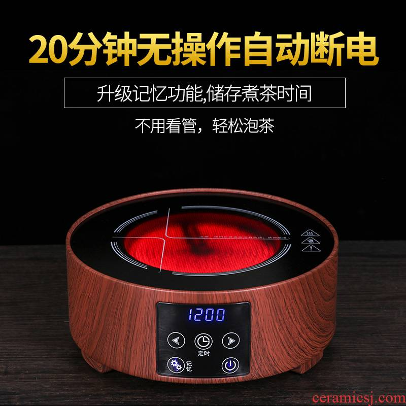 Electric TaoLu boiling tea tea stove household mini small tea, high - power Electric heating furnace intelligent Japanese light wave stove
