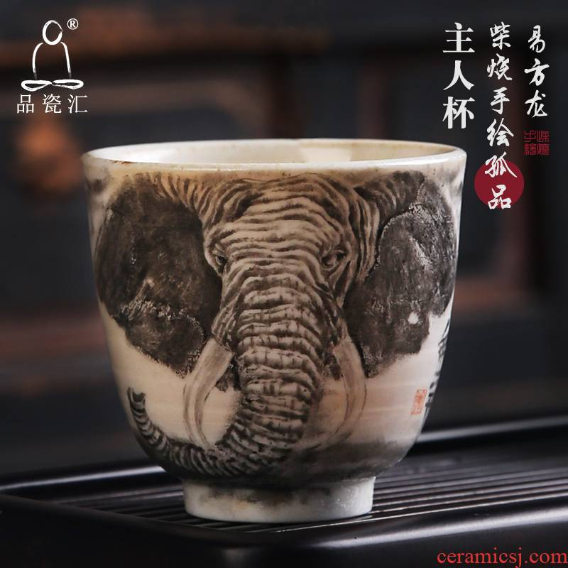 The Product porcelain jc westerndragons masters cup manually firewood single pure hand - made ceramic cups large sample tea cup elephant invisible