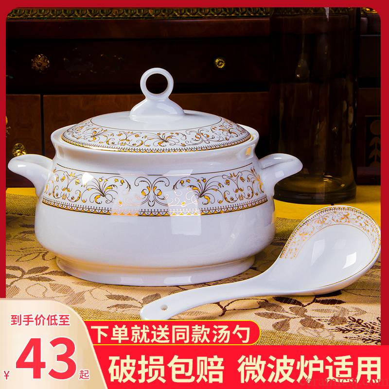Jingdezhen 9 inches with cover round ceramic soup basin ceramic tableware creative large - sized domestic large bowl of soup bowl of soup pot