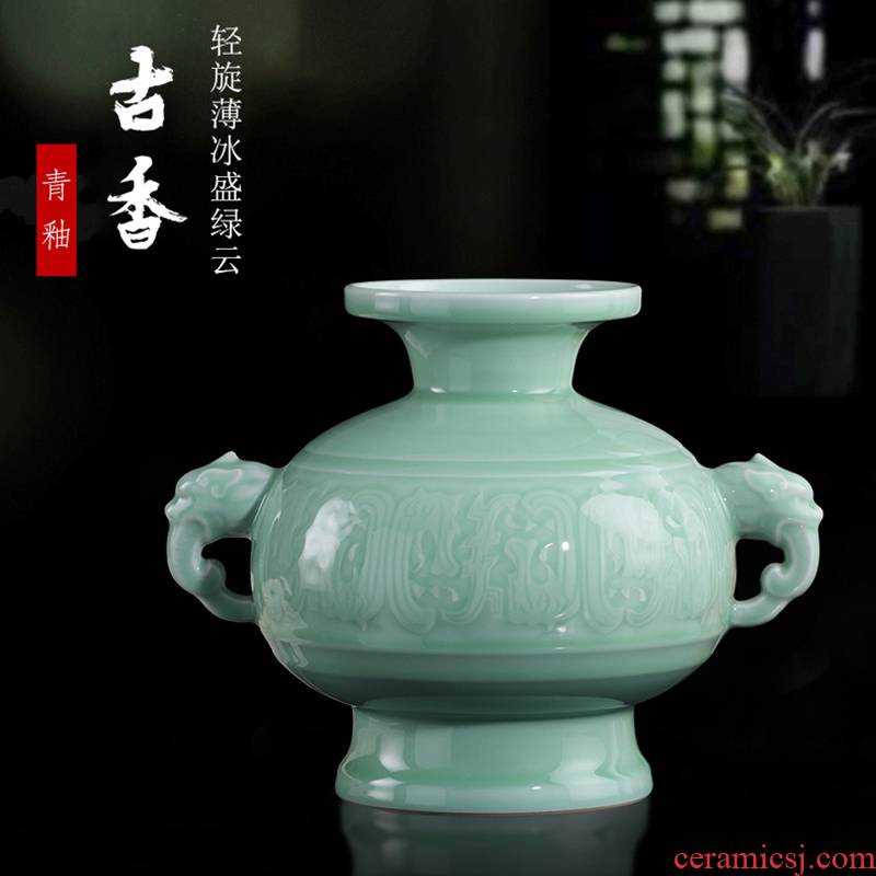 Jingdezhen ceramics anaglyph ears blue glaze vase furnishing articles Chinese flower arranging household contracted the sitting room porch act the role ofing is tasted