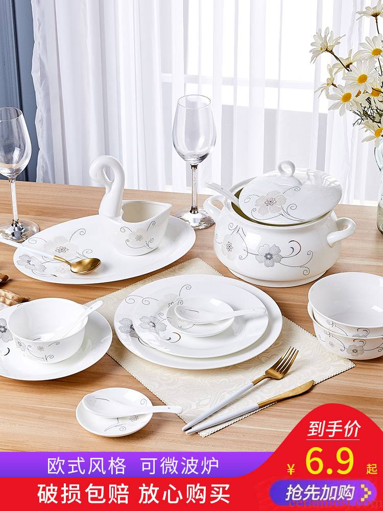 For household jobs the cutlery set dishes European dishes soup bowl Nordic ceramic rice bowl chopsticks combination plate