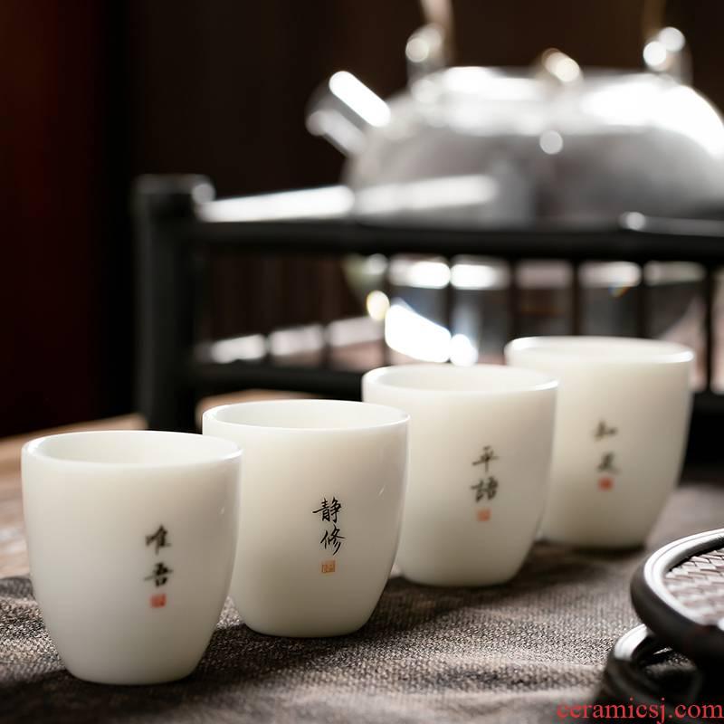 Fujian and suet jade porcelain masters cup single cup home tea sample tea cup Japanese ceramic small kung fu tea cups