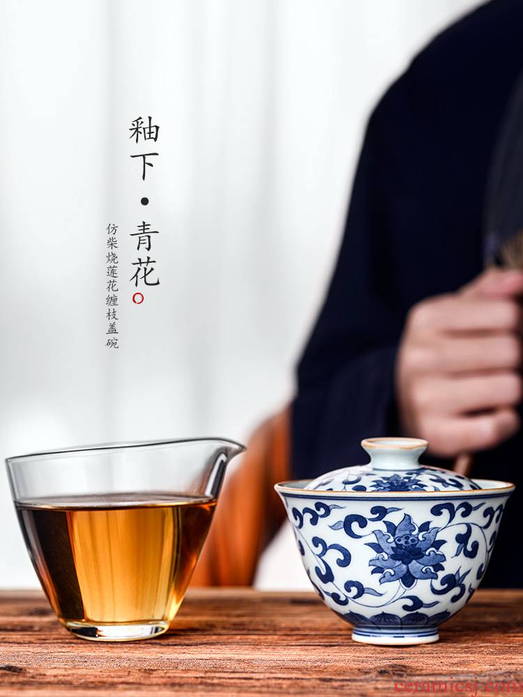 Jingdezhen porcelain tureen tea cup pure manual is not hot tea bowl hand - made of branch lotus kongfu tea is restoring ancient ways
