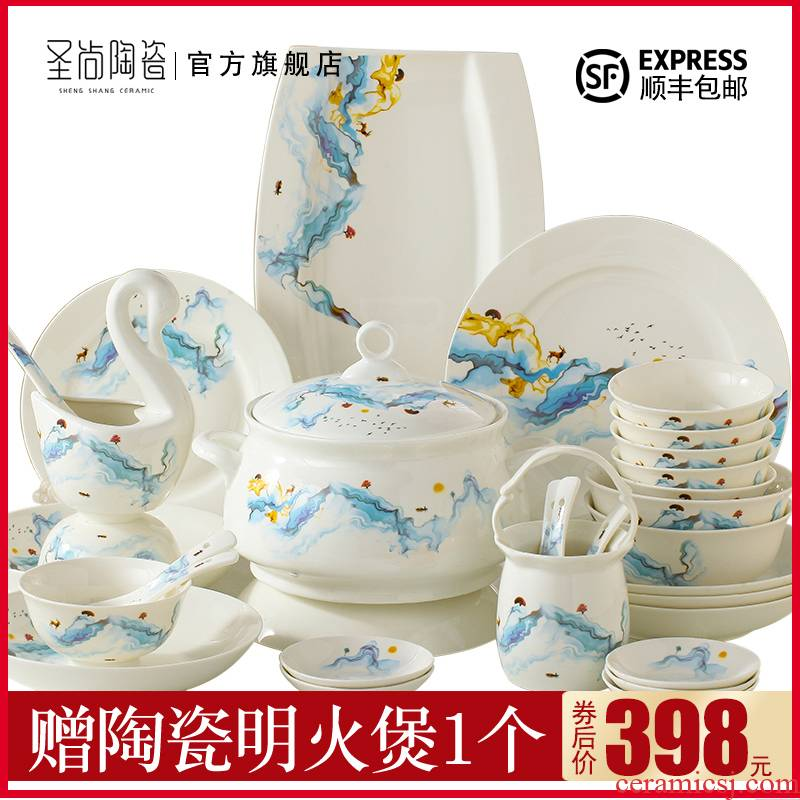 Dishes suit Chinese style household small pure and fresh and move contracted jingdezhen ceramic tableware suit Dishes chopsticks combination