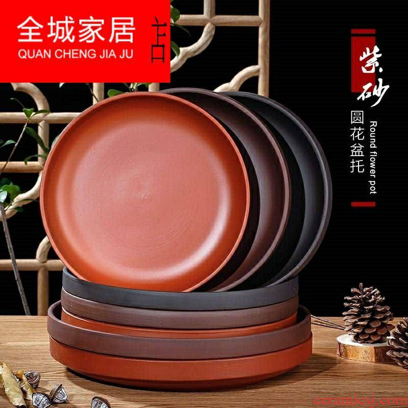 Flower pot dish tray bottom basin of violet arenaceous creative giant black round tray was family chassis ground separation of green plant