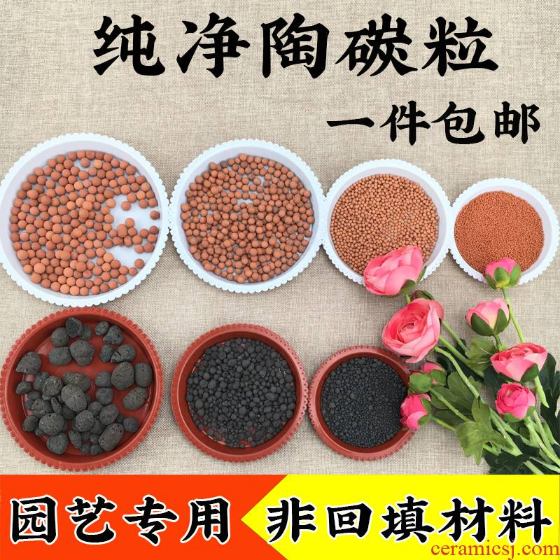 Ceramsite with bottom clay grain of flower pot bottom breathable, fleshy pavement hydroponic soilless culture of flower