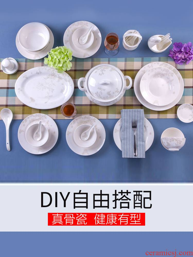 Jewel hidden DIY parts free collocation with ipads porcelain tableware dishes suit European dishes contracted ceramics