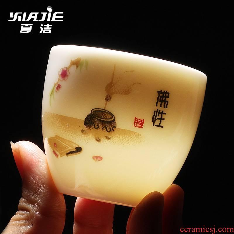 Four - walled yard sale suet jade single ceramic cups sample tea cup kung fu tea tea cup household contracted, master