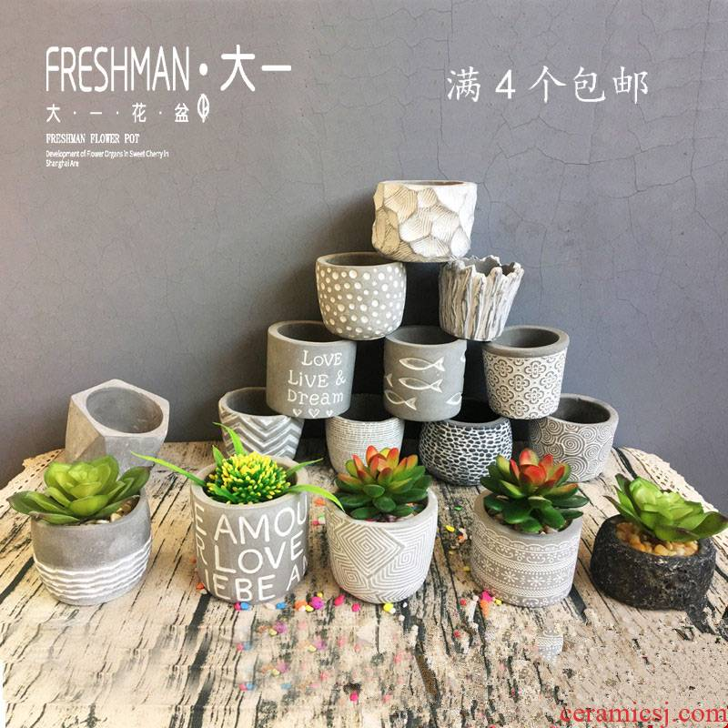 A large cement fleshy flower pot in ceramic Nordic contracted breathable new individuality creative indoor retro mini package mail