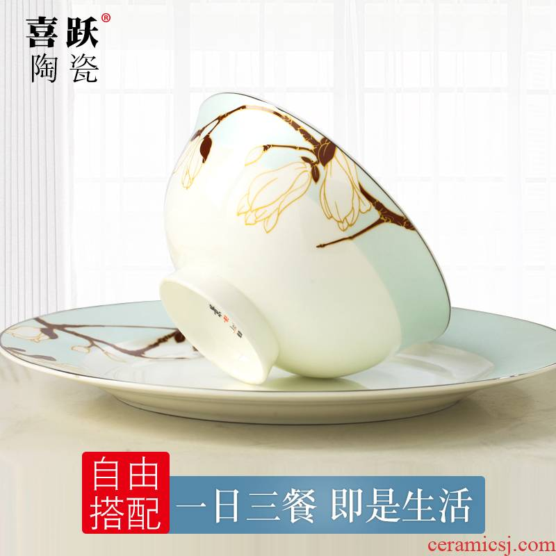 Jingdezhen DIY Xie Ting yulan demand 】 【 ipads porcelain household dinner dishes ceramic dishes, spoons, knives and forks