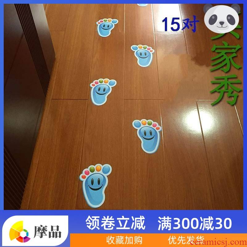 The product wall stickers on ceramic tile floor tile damage move toilet waterproof non - slip cartoon stickers little feet
