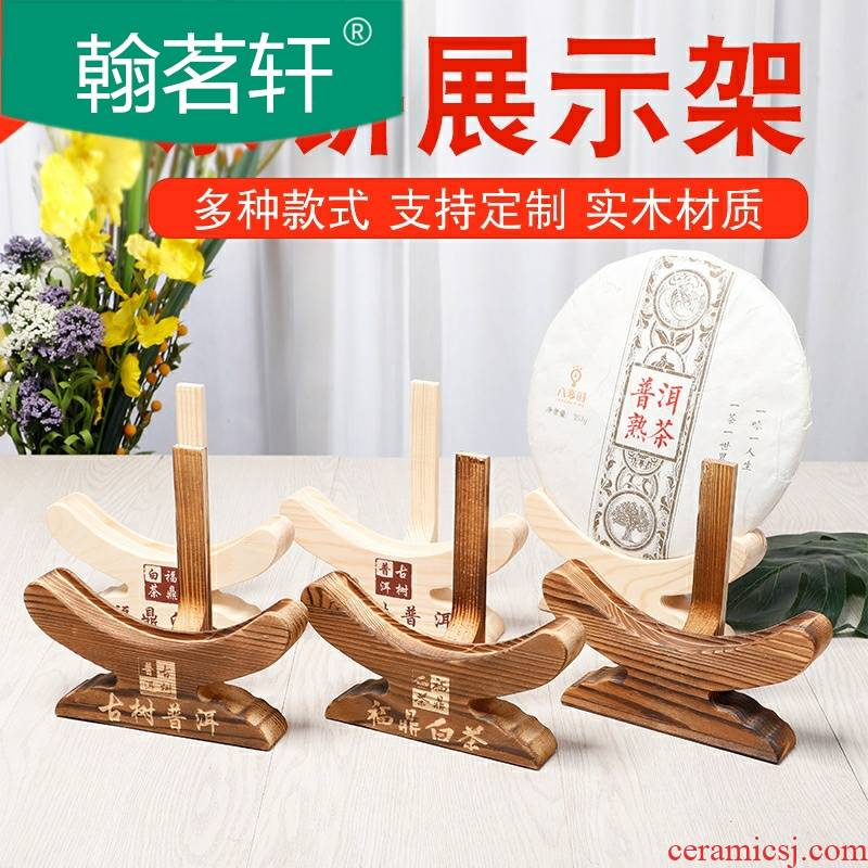 Tea cake display real wood package mail 】 【 custom lettering Tea cake stand saucer Tea pu 'er Tea cake stand
