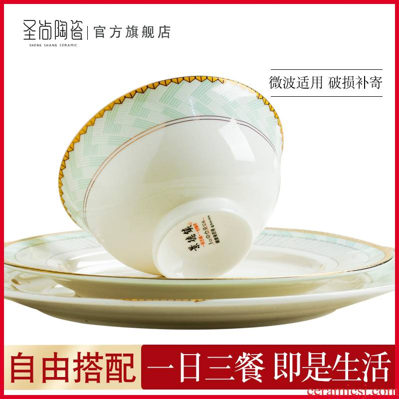 Levene eat rice bowl home DIY free collocation with contracted style rainbow such as bowl bowl soup plate size of jingdezhen spoon