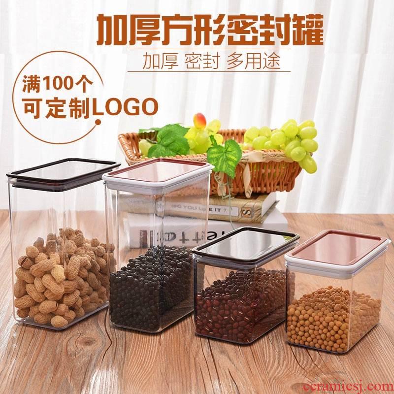 Zhu shopkeeper pot tea boxes sealed plastic milk tea powder, coffee powder compact storage tanks crisper coffee powder, fruit milk tea