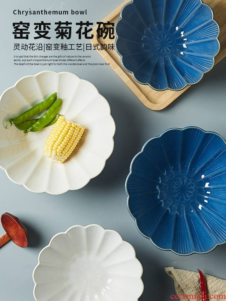 Japanese ramen rainbow such to use ceramics single eat noodles bowl of soup bowl hat to bowl of salad bowl household utensils
