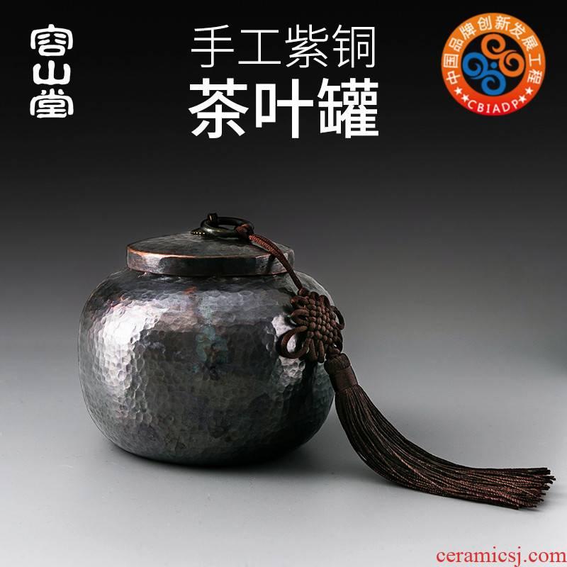 Brahman RongChun metal copper pot of pu 'er tea by hand seal tank storage tank and POTS of tea packaging barrels