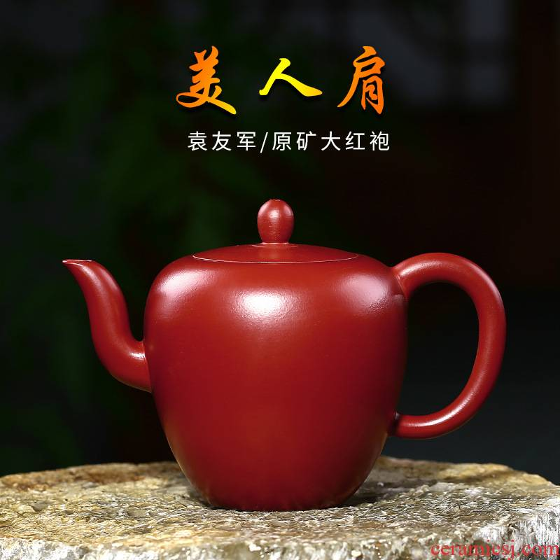 Dahongpao beauty shoulder it chorale ink all hand pot of classic teapot gifts customized travel tea set of the age