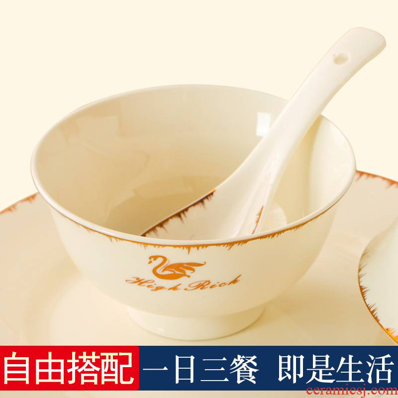Amelia item link dishes suit household contracted Europe type free collocation with jingdezhen ceramic dishes