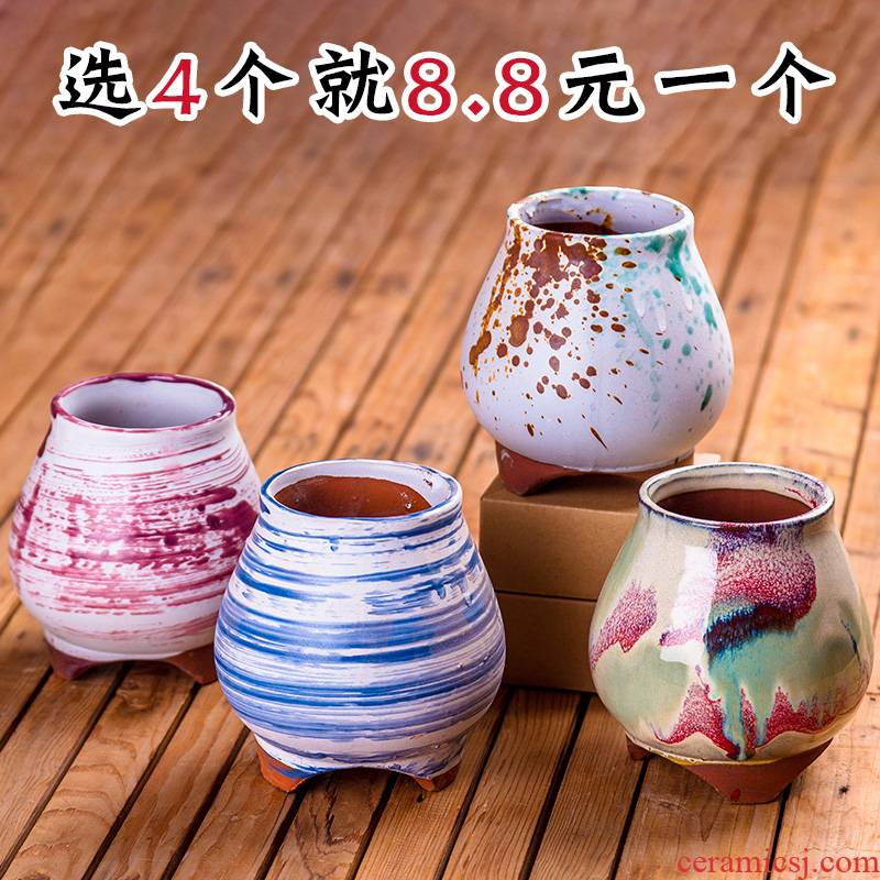 Analyzes fleshy flower - pot high breathable, tao tao meaty plant small purple orchid ceramic flower pot specials coloured drawing or pattern