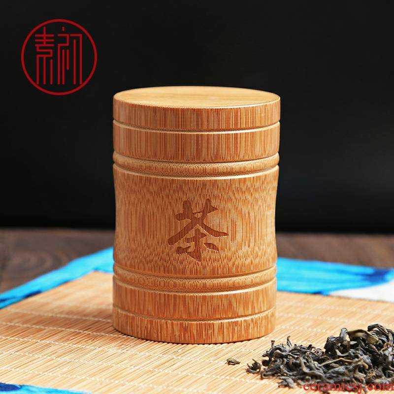 Element at the beginning of household word bamboo tea caddy fixings portable small seal bamboo tube storage box of bamboo and tea tea barrel
