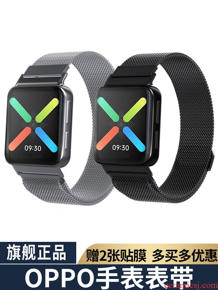 Oppo wristwatch watch46mm smart watches to replace wristbands oppo41 silicone metal strip individuality tide movement stainless steel business special interface ceramic men and women