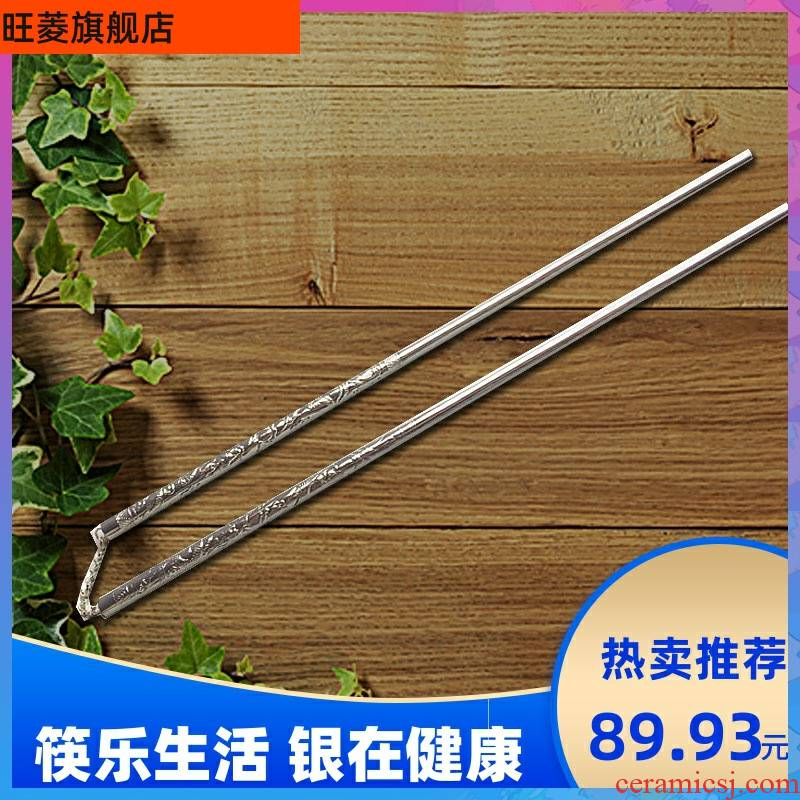 999 sterling silver, silver chopsticks chopsticks home high - grade edible silver chopsticks portable solid gift chopsticks fine silver tableware.