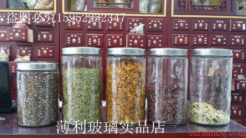 Zhu shopkeeper glass jar large glass storage tank Chinese medicine tea sealed as cans ricer box food packages
