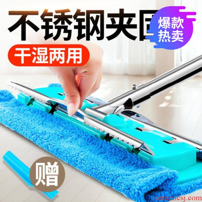 Light replacement mop high - grade flat simple household fixed free hand wash to large mop bold splint ceramic tile