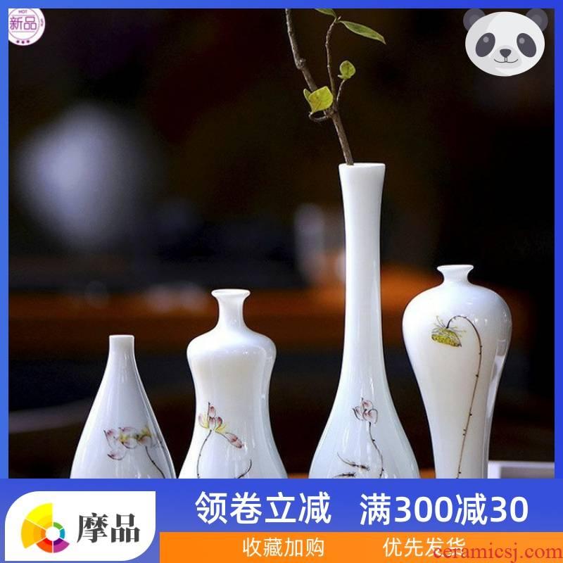 Jade net bottles of goddess of mercy bottle of jingdezhen ceramic vase zen small Chinese porcelain sitting room place for buddhist flowers flower arrangement