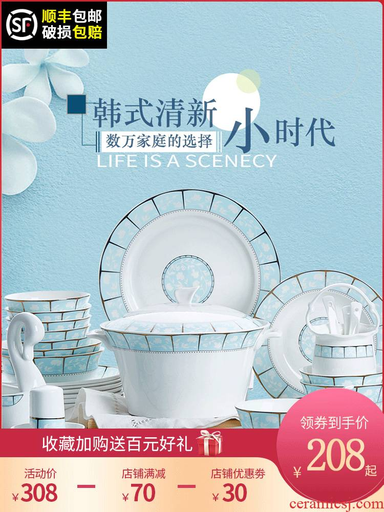 Jingdezhen dishes suit household of Chinese style tableware ceramic bowl dish combination ipads China continental plate bowl of gift boxes