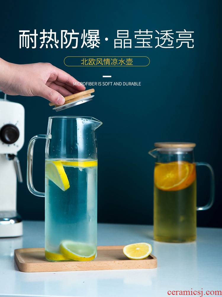 Household heat resisting high temperature cold boiled water cup cold water bottle glass teapot pot set large capacity bottles cool tea pot