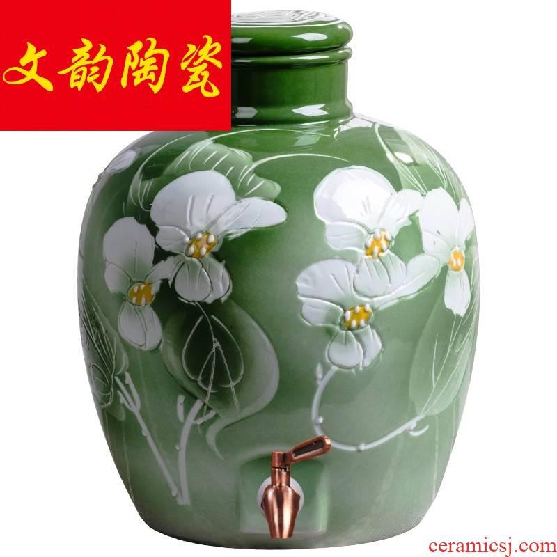 Jingdezhen ceramic jars it bottle mercifully medicated wine brewed wine bottle seal mercifully mercifully waxberry wine jars