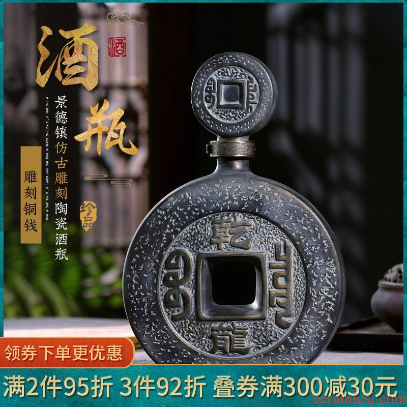 Jingdezhen ceramic jars 1 kg pack small bottle hip antique household sealed empty how creative custom bottle