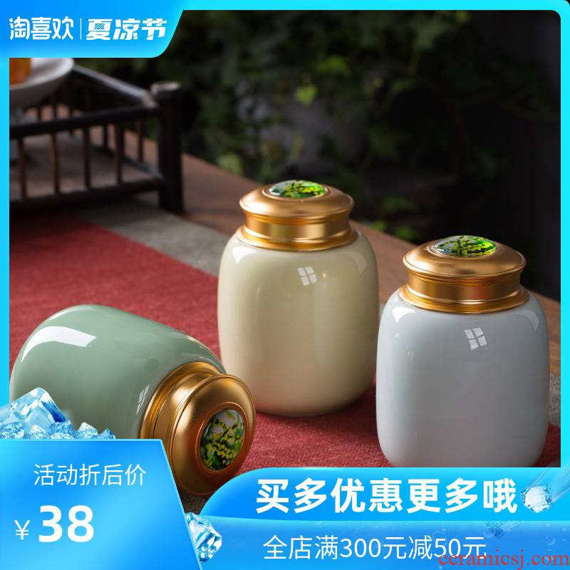 Brother chang, celadon up crown caddy fixings seal storage POTS household small portable green tea POTS of tea packaging warehouse pot
