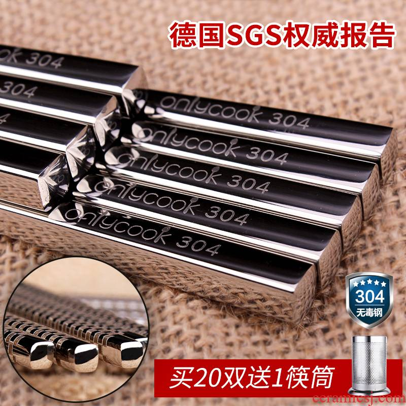 Onlycook304 food - grade white steel household antiskid steel, stainless steel chopsticks chopsticks chopsticks tableware 10 pairs of sets