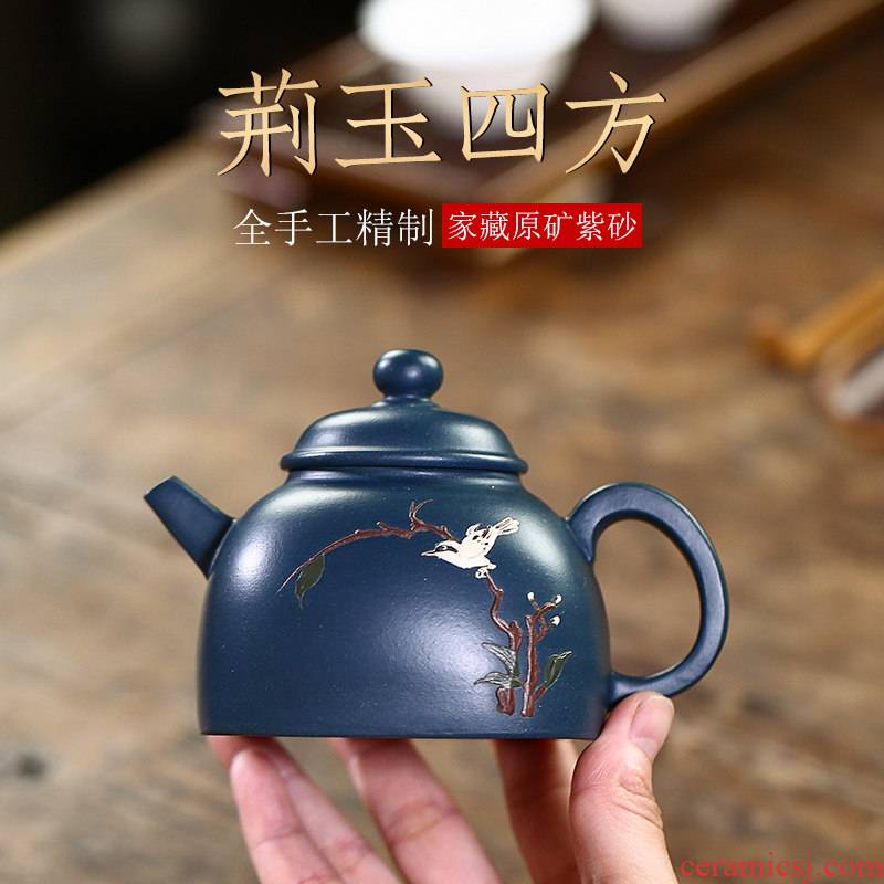 Four - walled yard yixing undressed ore azure mud products it teapot pure checking quality goods home office gifts pot