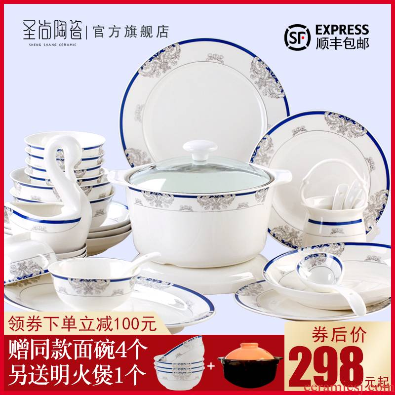 Jingdezhen ceramic tableware dishes suit household contracted Korean fresh bowl dish combination housewarming gift