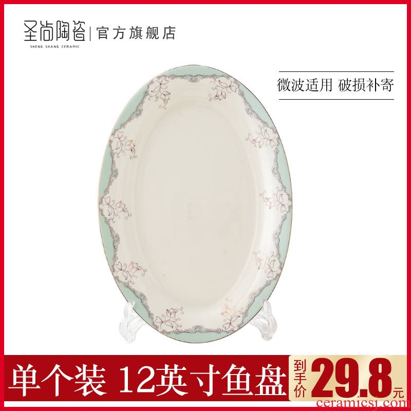 Jingdezhen single pack 】 【 food dish creative ceramic tableware plate - 12 inch fish dish home plate