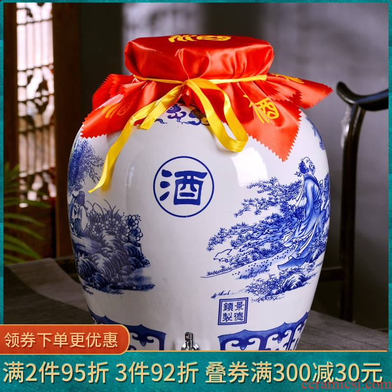 Jingdezhen ceramic jars 100 catties 200 jins with leading blue and white porcelain gulp it sealed mercifully wine