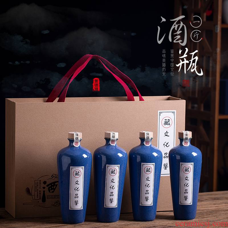 Jingdezhen 1 catty loading ceramic jar bottles home wine pot seal wine bottle is empty suit JinHe