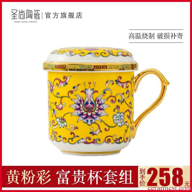Household ceramics jingdezhen tea cup with cover tea cup archaize pastel take office cup cup and meeting the boss