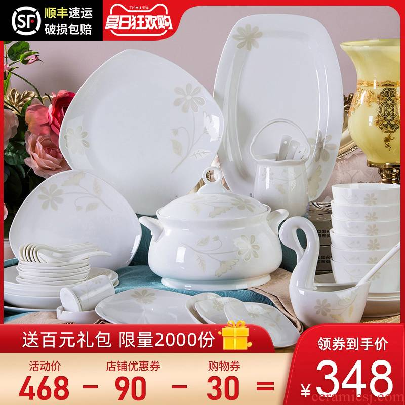 The dishes suit of jingdezhen ceramic ipads China tableware suit dishes household European - style gifts chopsticks