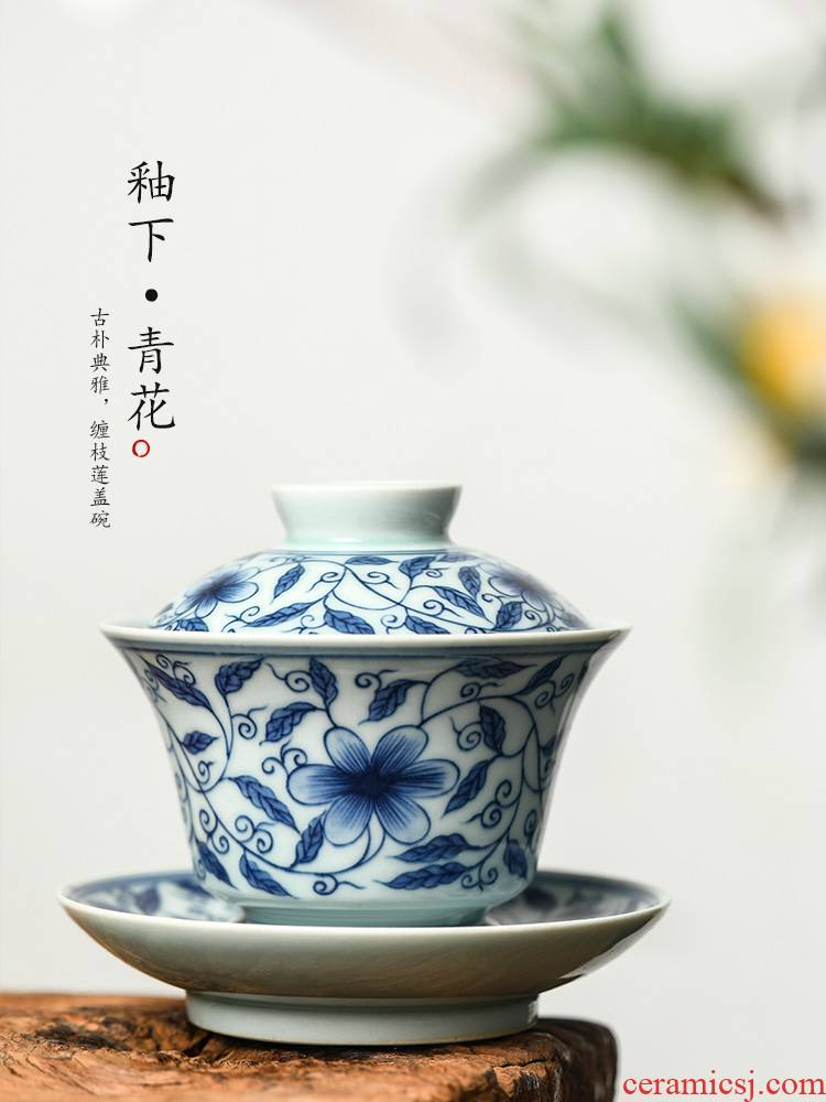 Jingdezhen blue and white only three tureen single pure manual hand antique bound branch lotus tea is very hot tea cup of tea