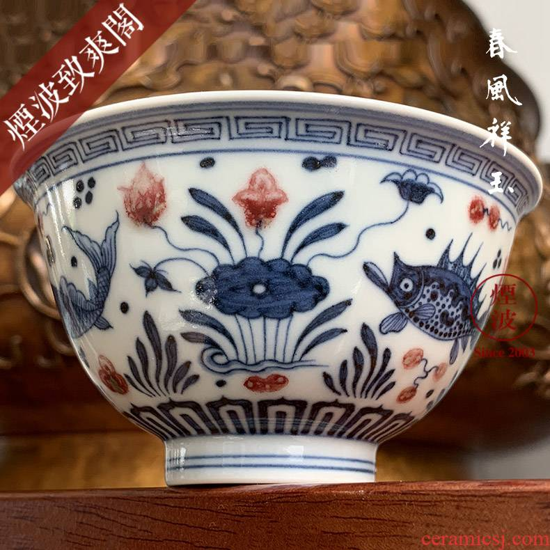 Jingdezhen spring auspicious jade Zou Jun up system with hand - made porcelain youligong fish grain sample tea cup tea cups