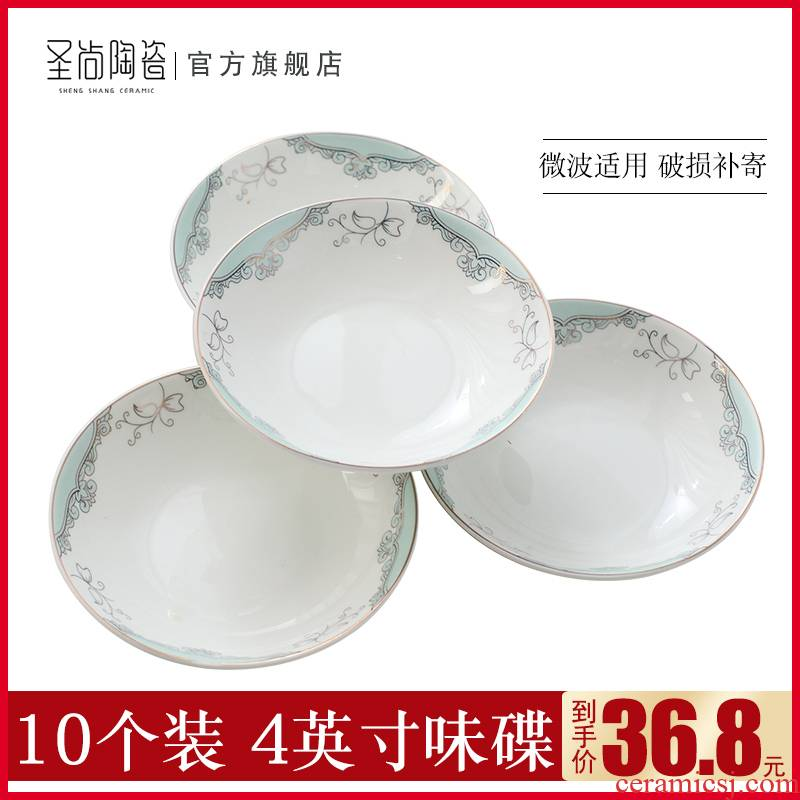 10 a to jingdezhen ceramic flavour dish dipping sauce dish of sauce dish seasoning sauce dish dish dish dish vinegar household