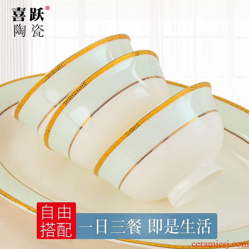 Jingdezhen is pure and fresh and green lotus 】 【 DIY ipads porcelain tableware set free combination dishes household teaspoons of ceramic spoon