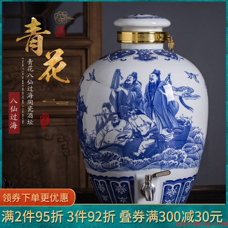Jingdezhen blue and white porcelain jars 10 jins of 50 pounds with leading domestic antique bottles up hidden seal pot liquor