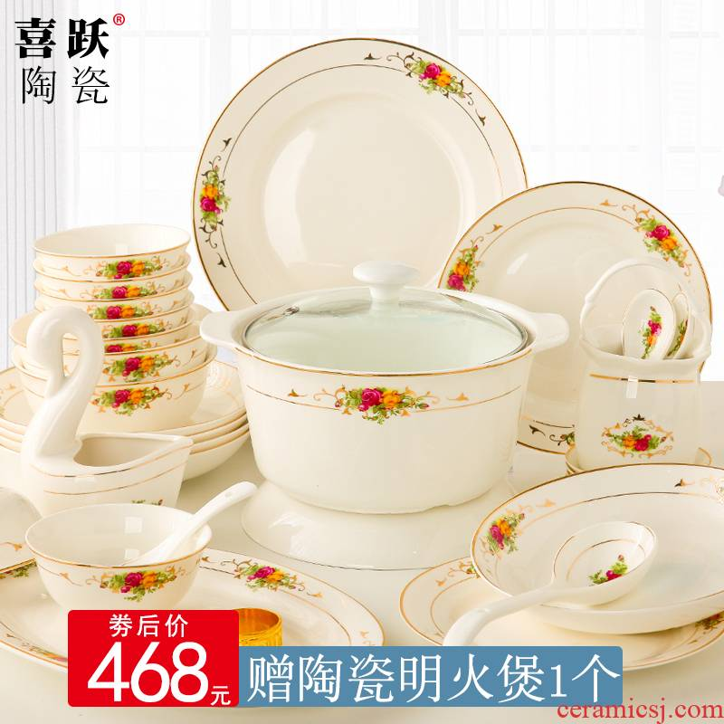Ipads bowls disc suit household jingdezhen ceramic tableware creative contracted European dishes chopsticks in up phnom penh