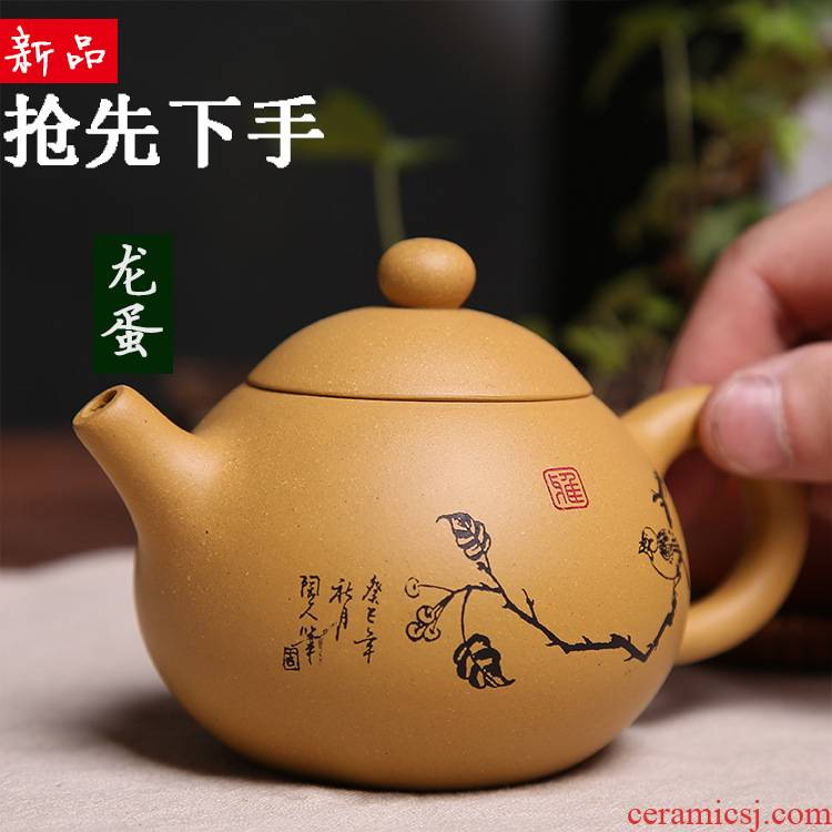Xu ink yixing dragon dense eggs are it undressed ore gold period of tea famous all hand to keep the teapot home collection